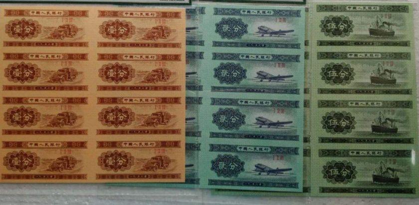 125分八连体钞适合新手收藏吗  125分八连体收藏价值高不高