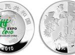 2005年《西游记》三调芭蕉扇图第三组1盎司彩色银币有什么历史意义