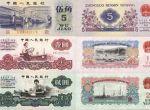 第三套人民币纸币上的图案介绍