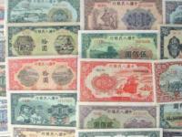 你会慧眼识真金辨别第一套人民币的真假吗