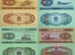第二套人民币哪些方面采用了防伪技术