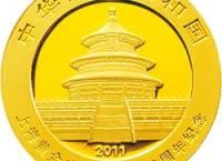 上海黃金交易所成立10周年1/4盎司紀念金幣