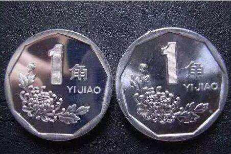 菊花1角硬币材质软,好好保养小心保存