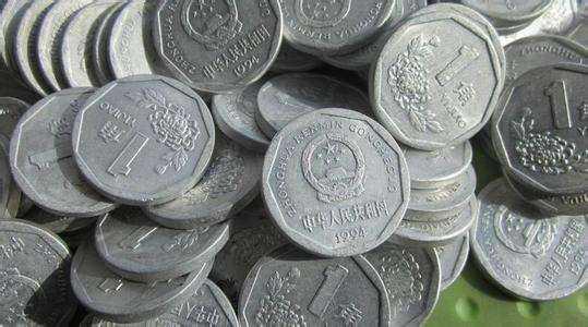 """""""菊花1角""""硬币只收不付,一角硬币投资价值分析"""