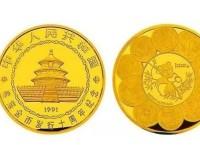中国熊猫金币发行10周年纪念金币适合入手吗   收藏价值高不高