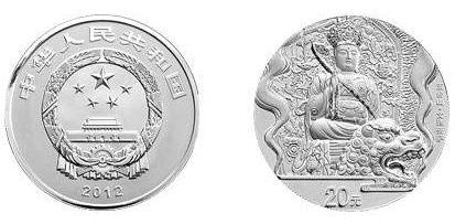 有价值的纪念币都拥有这八个特点,你知道吗?