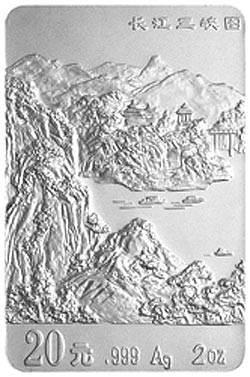 2盎司长江三峡纪念银币-张飞庙