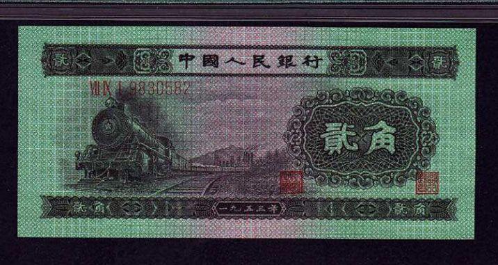 未来第二套人民币2角价格很可观 你家里还找得到这张纸币吗?