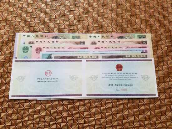 第四套人民币长城四方联连体钞