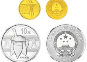 (青铜器)金银币第1组各具特色,未来收藏价值值得期待