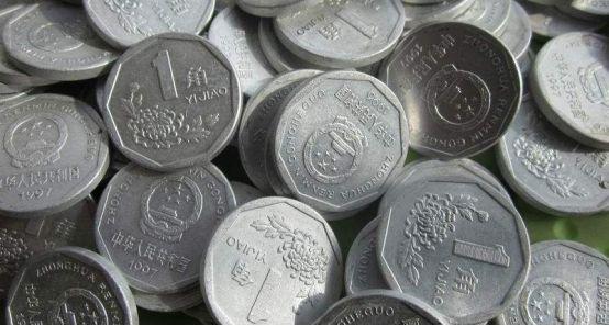 菊花1角硬币最新价格介绍