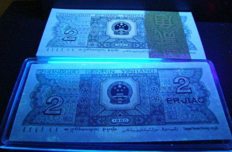 1980年2角纸币近期行情是怎样的  1980年2角纸币是优秀品类吗