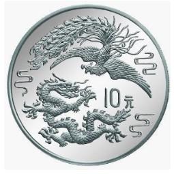 龙凤呈祥错币投资价值凸现,有可能成为空前绝后的错版币
