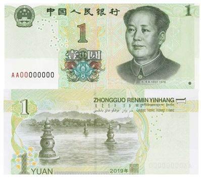 收藏第五套人民币?你可能不知道收藏这些才比较值钱