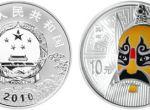 中国京剧脸谱第1组典韦1盎司彩色银币