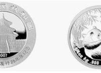 熊猫金币发行25周年本色银币收藏价值分析   值不值得入手
