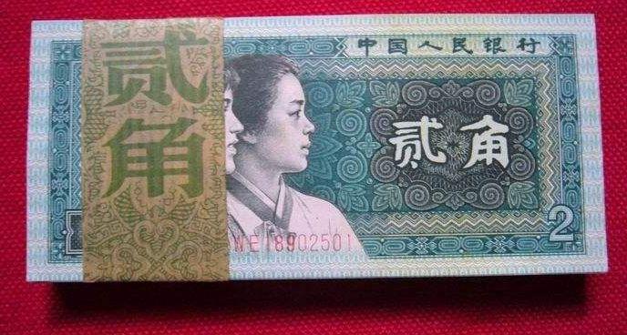 1980版5元纸币升值潜力打不断  1980年5元人民币收藏会盈利吗