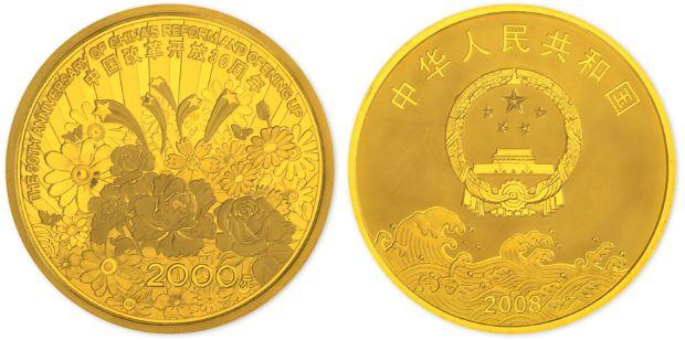 金银币市场遭多重因素拖累,近期金银币市场呈疲软状态