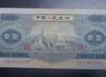 1953年2元人民币基本信息介绍   53版2元市场价值分析