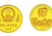 抗日战争胜利50周年卢沟桥纪念金币价格为何一直上涨
