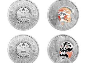 上海专业回收彩色金银币 上海高价收购彩色金银币