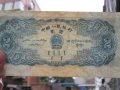 1953年2元人民币价格暴涨1200倍!这个收藏建议你必须了解一下!