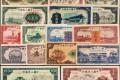 第一套人民币发行背景 第一套人民币牧马图最新价格是多少