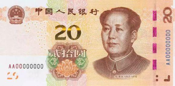 2019年版第五套人民币图片详解  新版第五套人民币为什么变化这么大
