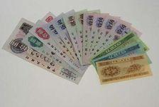 第三套人民币有多少品种 钱币品种的介绍