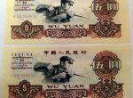 第三套人民币5元市场价值的优势 钱币投资建议