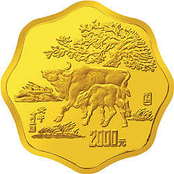 中国丁丑牛年1公斤梅花形生肖纪念金币