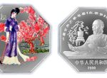 古典文学《红楼梦》第一组黛玉葬花1盎司彩色银币市场行情怎么样