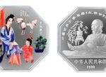 1盎司《红楼梦》第一组李纨教子彩色银币市场行情分析