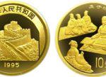 1995年中国传统文化第一组孟子1/10盎司金币收藏价值分析