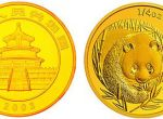 1/4盎司熊猫金币2003年版