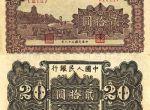 第一套人民币有什么特点 作用是什么