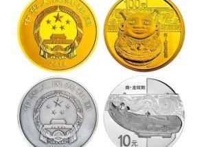 青铜器仿古黑币发行量具有优势,值得收藏投资