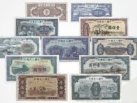第一套人民币图案设计有什么特点吗
