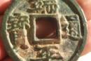 端平通宝发展历程是怎样的   端平通宝在什么背景下铸造的