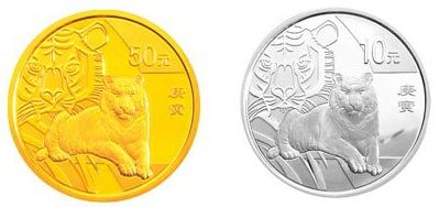 央行降息使金币市场价格上涨,投资行情较好