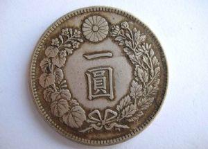 银元如何辨别真假,都有什么方法?