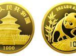 1990年版1/10盎司熊猫金币值得收藏吗