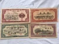 你了解第一套人民币的四大天王和十二珍品吗