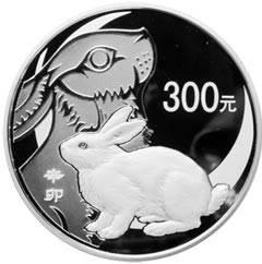 辛卯兔年1公斤纪念银币
