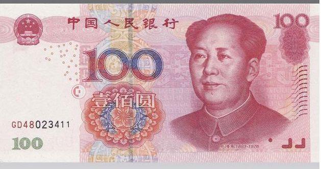 第五套人民币100元首发冠值钱吗   99版100元首发冠适合入手吗