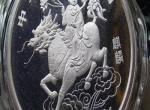 1994版5盎司麒麟银币市场价格怎么样  收藏价值分析