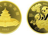 5盎司精制熊猫金币1992年版是否值得收藏