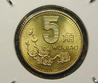 """收藏梅花五角硬币,这个年份的可以称""""币王"""""""