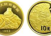 """1/10盎司""""拥有一片故土""""恒山金币"""