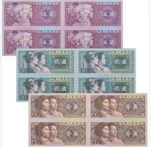 天津收购连体钞